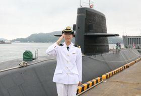 潜水艦で初の女性幹部乗組員となった竹之内さん=佐世保市、海自倉島岸壁
