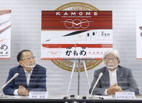 記者会見するJR九州の青柳俊彦社長(左)と水戸岡鋭治氏=28日午後、福岡市