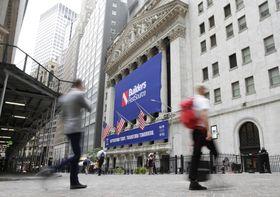 ニューヨークのウォール街(UPI=共同)