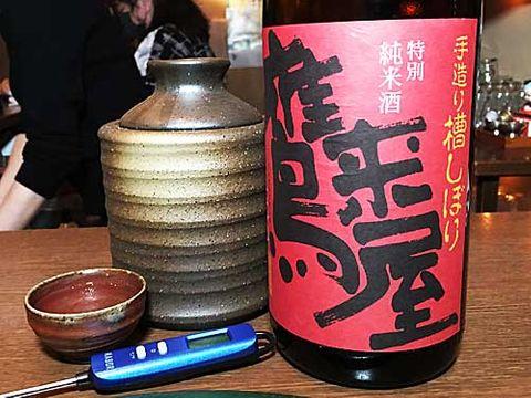 【4583】鷹来屋 特別純米 辛口 手造り槽しぼり(たかきや)【大分県】