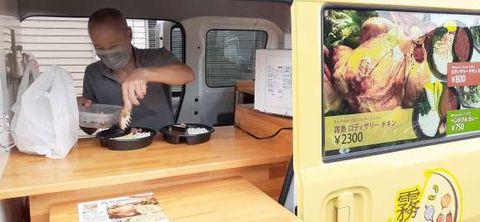 脱サラ農家、カレーな転身 コロナ禍で売れない野菜を活用 キッチンカーでファン開拓