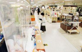 コロナ 感染 高島屋 「コロナに強い」百貨店ランキング【ベスト3】2位高島屋、1位は?