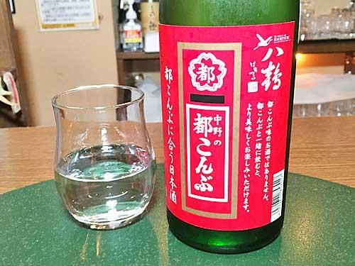 青森県八戸市 八戸酒類