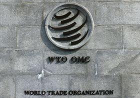 世界貿易機関(WTO)のロゴ=ジュネーブ(ロイター=共同)