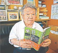 著書の好調な売れ行きに「多くの人に読んでもらえてうれしい」と話す田上さん=阿南市宝田町今市中新開