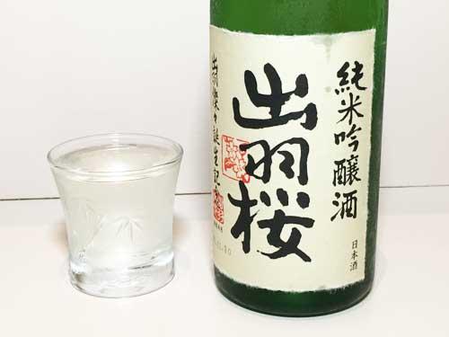 山形県天童市 出羽桜酒造