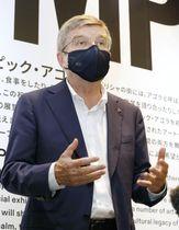 オリンピック・アゴラを視察し、報道陣の質問に答えるIOCのバッハ会長=30日午後、東京・日本橋