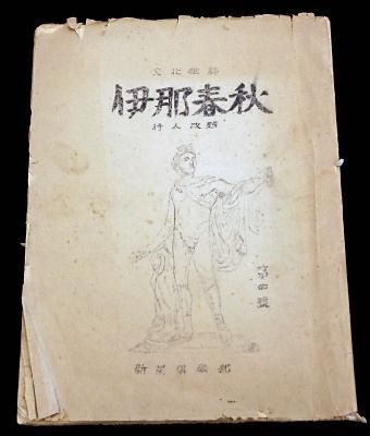 芦部信喜氏「主体的意識の覚醒」訴え 「新憲法とわれらの覚悟」抜粋