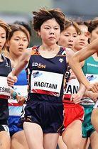 五輪出場のチャンスをつかみ、世界のトップランナーに挑む萩谷楓
